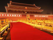 Forbidden City at night 2