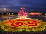 Tiananmen Square's flower installation for National Day