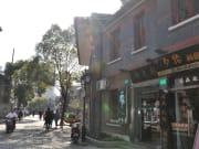 Jewish Sites and Duolun Road Tour