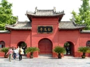 Luoyang_White Horse Temple (4)