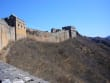 Great_Wall_Experience (2)