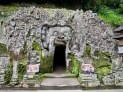 Goa Gajah Stone Carvings Temple Bali Indonesia