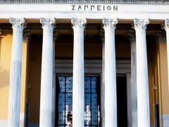 athens, greece, Zappeion megaron