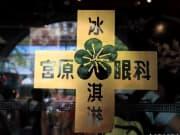 螳ョ蜴溽愍遘・02