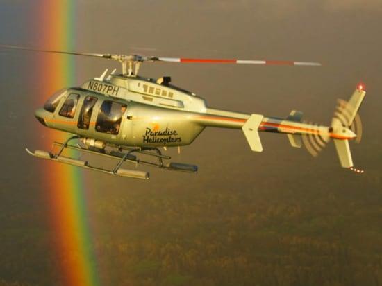 USA_Hawaii_Hilo_Helicopter Ride