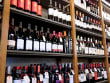 wine shop, florence, italy