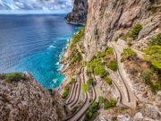 Capri boat - you know!