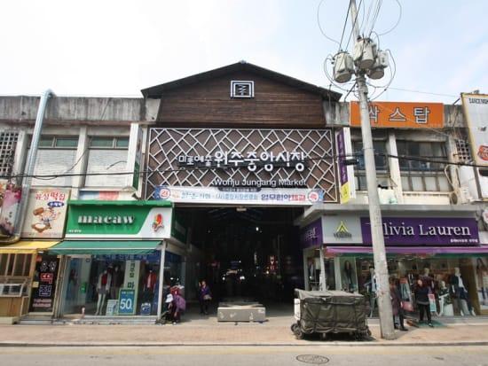 miro market 1