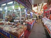 yukgeori market 4