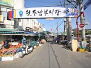 nambu market 1