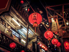red lanterns at Jiufen Old Street Taipei Taiwan