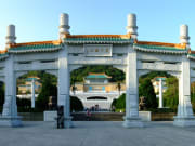 entrance to the national palace museum in taipei