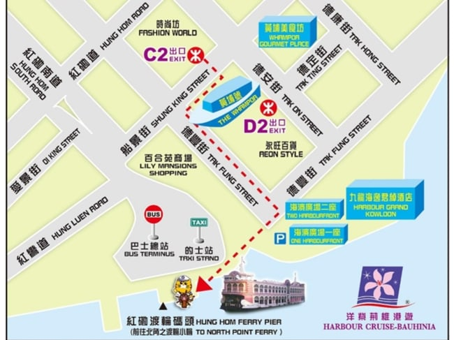 Ferry_Map_Hung Hom