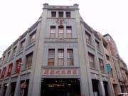 Vitange Taipei6