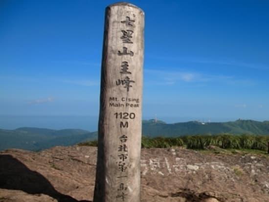 Qixing Mountain3