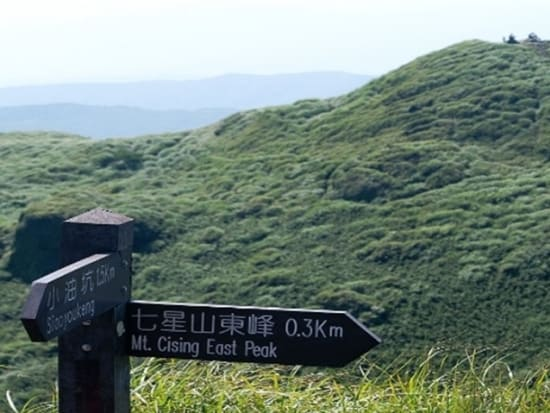Qixing Mountain4