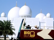 Bus at Grand Mosque landscape