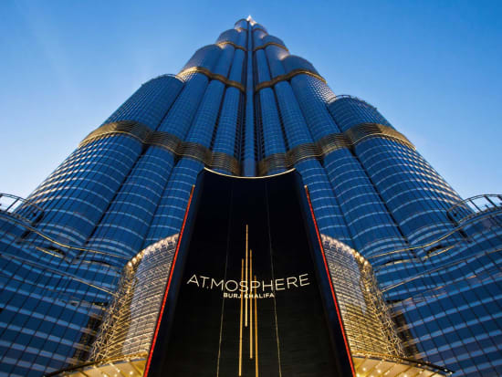 Atmosphere Restaurant At Burj Khalifa Lunch Or Dinner With Hotel