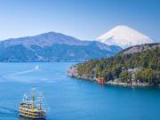 Fuji lake Ashi boat cropped