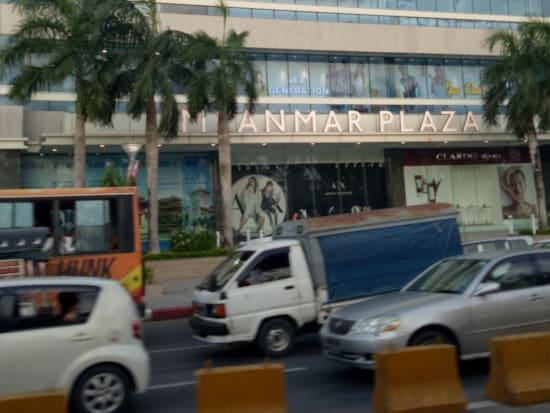 ミャンマー最大のモール ミャンマープラザ