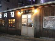 ドラマ「鮫(サメ)」ロケ地6