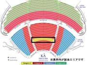 seat_ka