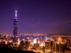 Taipei 101 Taiwan