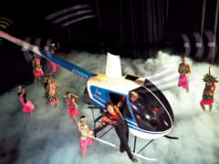 Helicopter EP