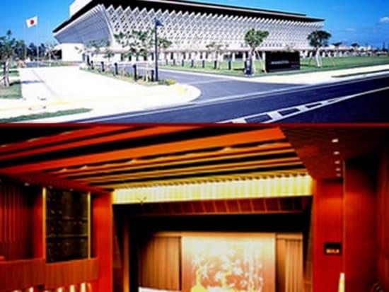 国立劇場沖縄