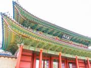 Changdeokgung2