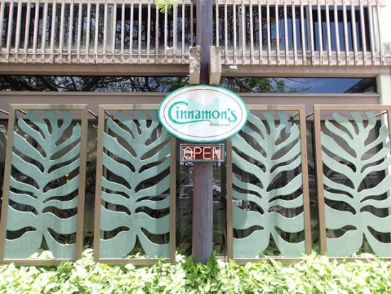 Cinnamon's sign