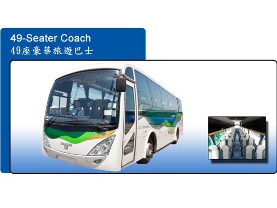 49-Seater Coach