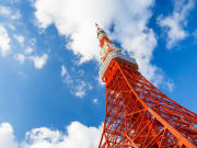 Tokyo Tower cropped