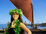 Hawaii Loa Luau 10