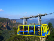 skyway cable ride view of three sisters rock