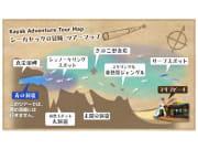 kayak_tour_map2
