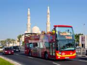 Jumeirah Mosque Hop on hop off bus tour in Dubai