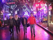 Defuxiang Street