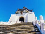 Taiwan_Taipei_Chiang_Kai_Shek_Memorial_Hall_shutterstock_615990707 (1)
