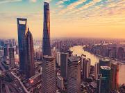 China_Shanghai_Skyline_Tower_shutterstock_shutterstock_612270731