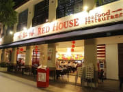 Singaporenight2