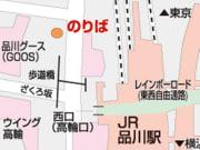 dom_pc_map_takanawa