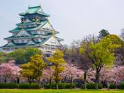 Japan_Osaka_Castle_shutterstock_409369078