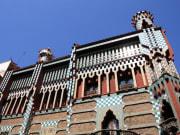 Spain-Barcelona-Casa-Vicens_6311801_ML