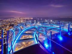 Rainbow Skywalk Komtar Penang Malaysia