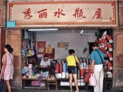 guangzhou shops