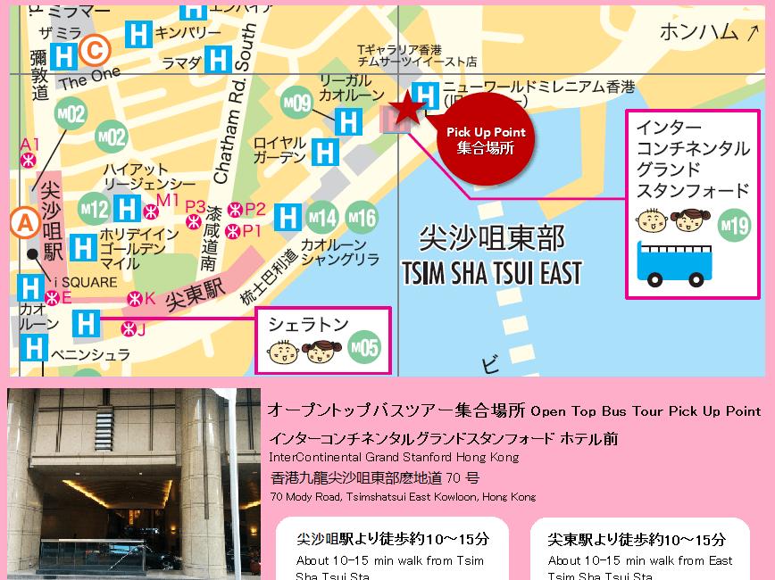 8558 バスツアー集合場所地図