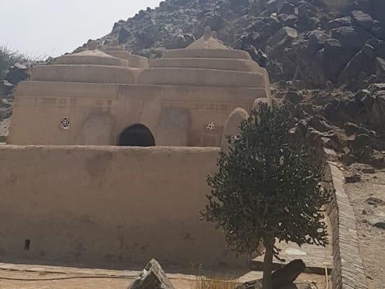 Bidyah Mosque