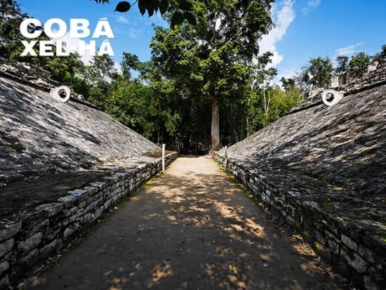 coba-xel-ha_ball-game