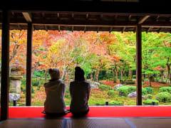 Japan_Kyoto_Enkoji_Temple_Autumn_Garden_Foliage_shutterstock_475361812